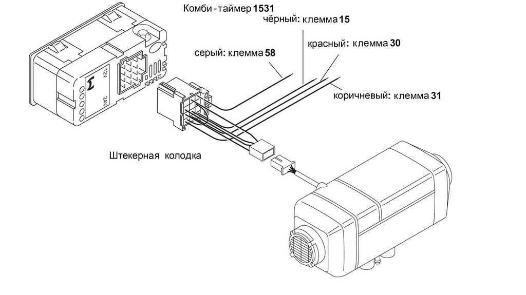 Рис. 707 Схема подключения комби-таймера