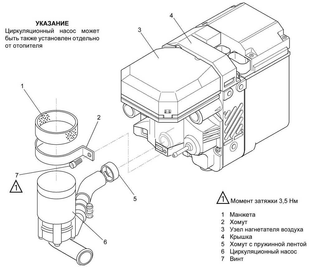 Рис.. 901 Замена циркуляционного насоса (Thermo Top E и C)