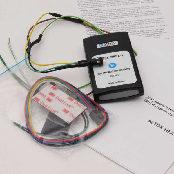 Altox W-BUS 5 GSM модуль
